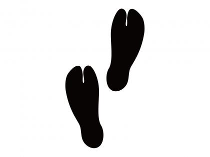 Footprint clipart alien Panda Free fatality%20clipart Fatality Clipart