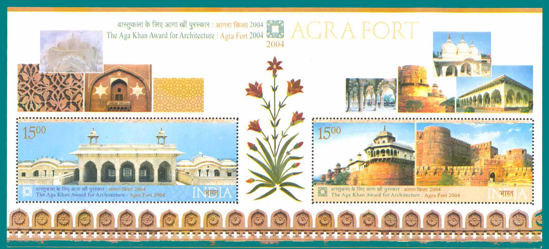 Fort clipart indian monument Heritage World India Monuments