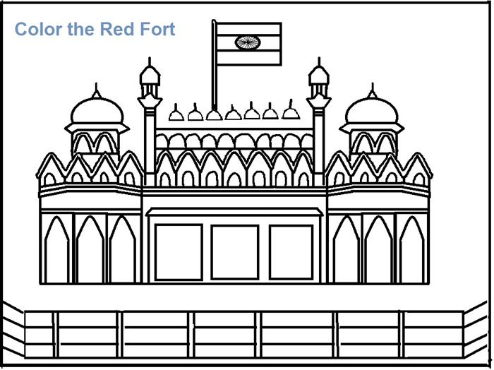 Fort clipart sheet Printable  coloring kids Fort