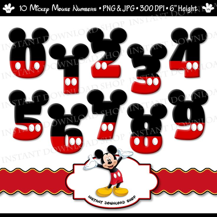 Frame clipart mickey mouse First Numbers Mouse clipart Mickey