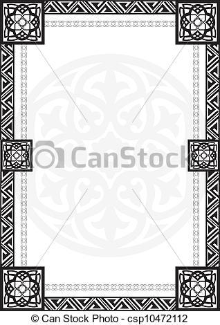 Frame clipart moroccan Arabic of geometrical frame Clip