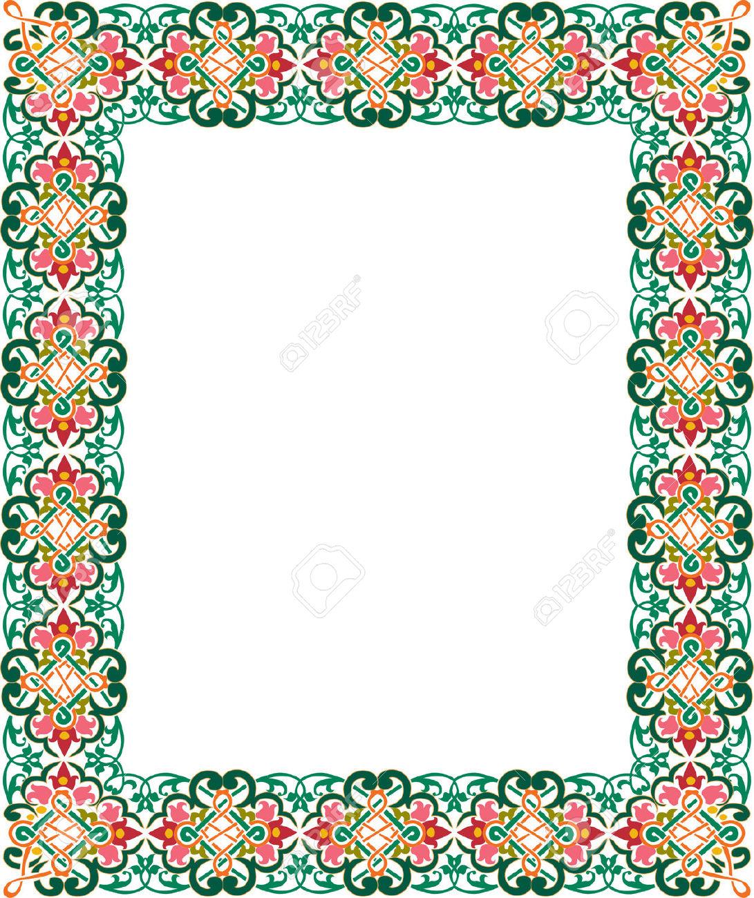 Frame clipart moroccan Clipart Moroccan Border Moroccan Clipart