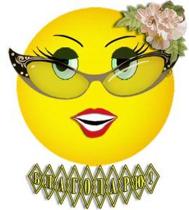 Fun clipart smile DesertRose ; · on ;
