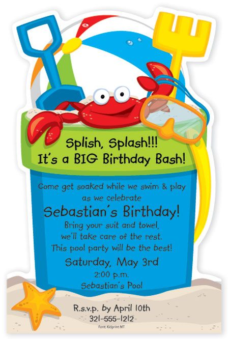 Fun Time clipart beach party Pin Birthdays and Fun best