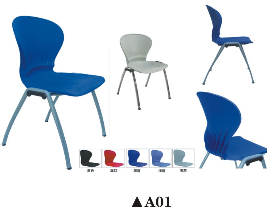 Furniture clipart school furniture Chairs Chairs from lots Cheap
