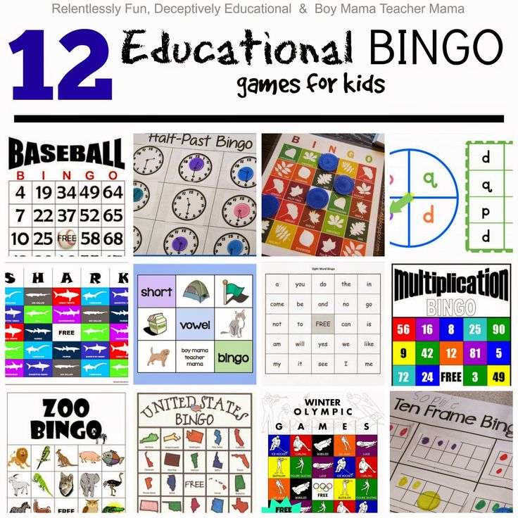 Game clipart after school School care 25+ Pinterest on