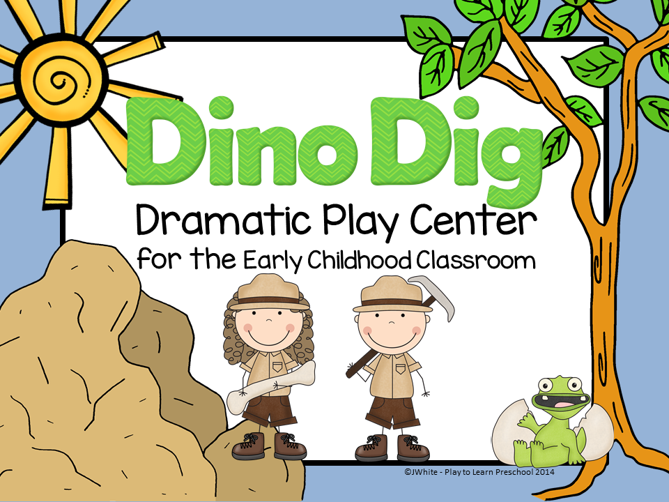 Sand clipart dramatic play #1