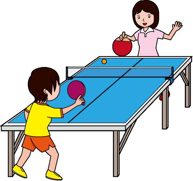 Sport clipart favorite School Tennis Clubs Tues/Fri Club