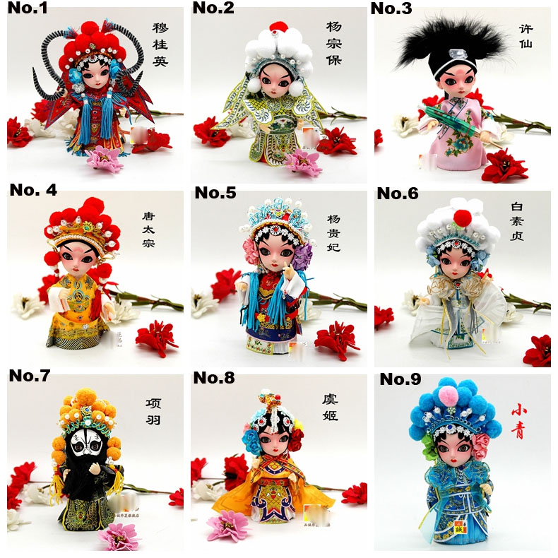 Geisha clipart china doll Doll geisha Cheap China lots
