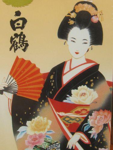 Geisha clipart japanese traditional art Ideas art Traditional on Geisha