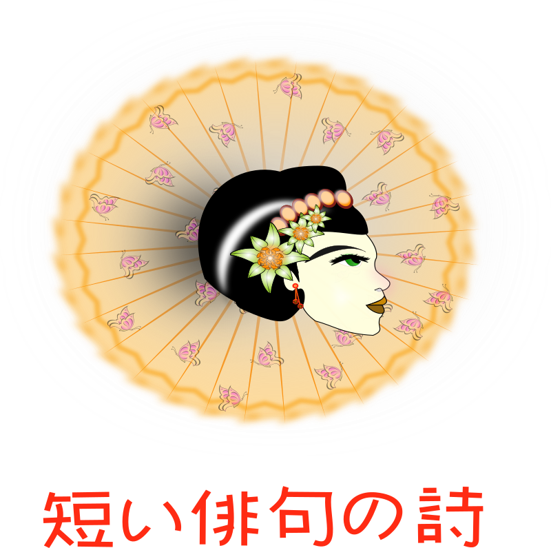 Geisha clipart public domain Download Geisha For Free Art