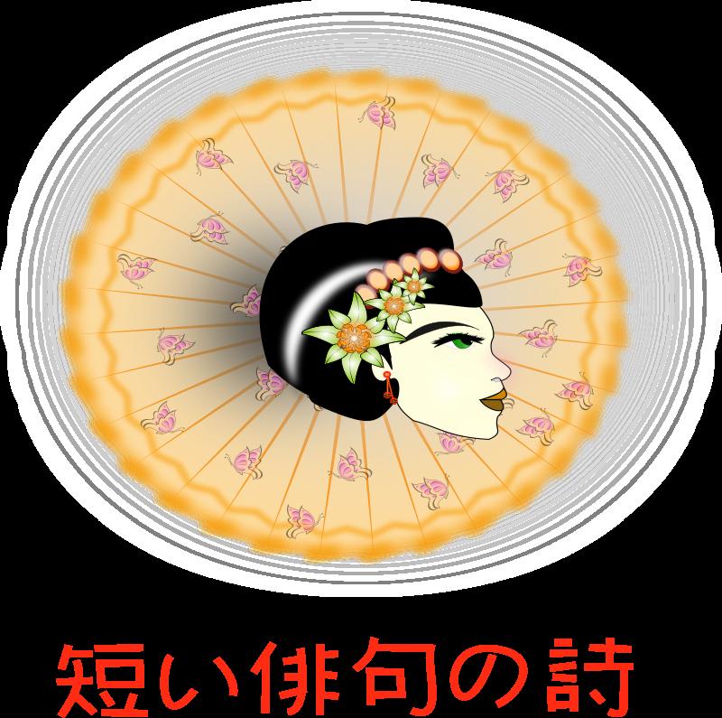 Geisha clipart public domain  Download Clip For Art