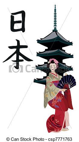 Geisha clipart vector  csp7771763 Geisha Pagoda Geisha