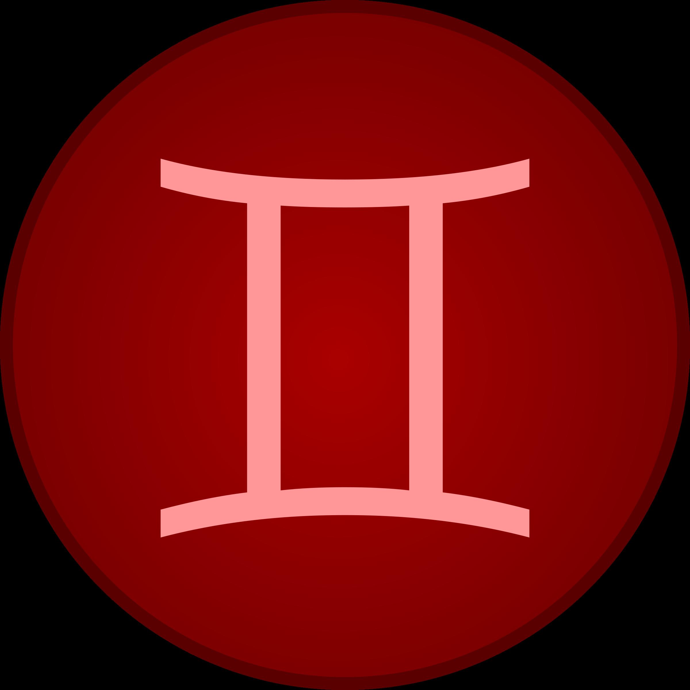 Gemini clipart symbol Clipart symbol symbol Gemini Gemini
