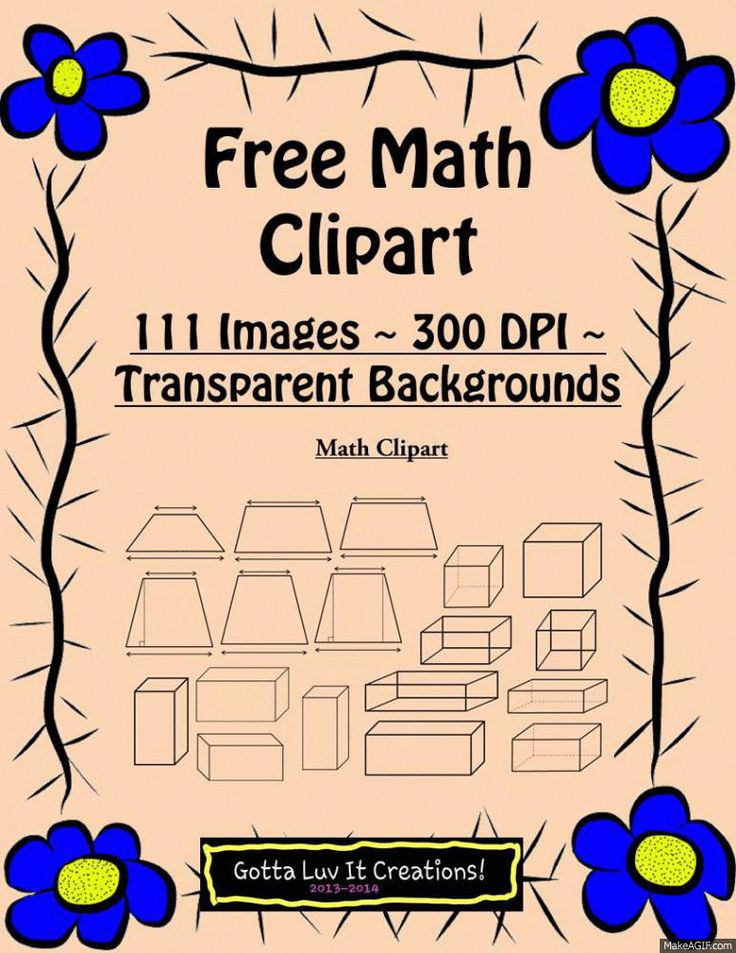 Notebook clipart math subject Images Other on Clipart: with