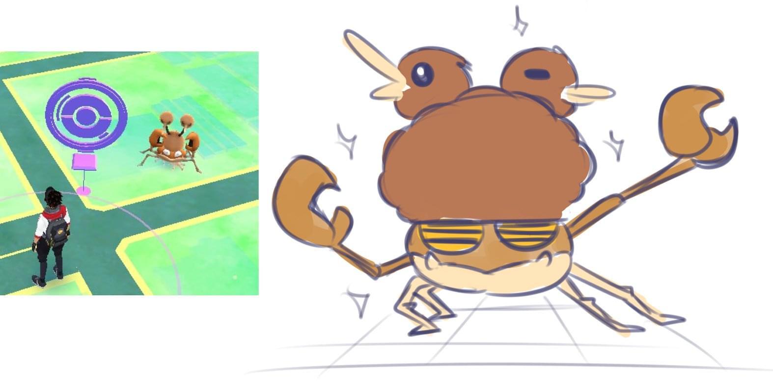 Glitch clipart cartoon Haunt May May Art Pokemon