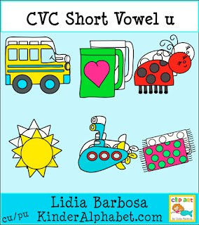 Glitch clipart cvc word Just CVC you Here and