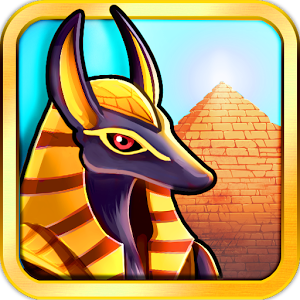 Glitch clipart egyptian #3