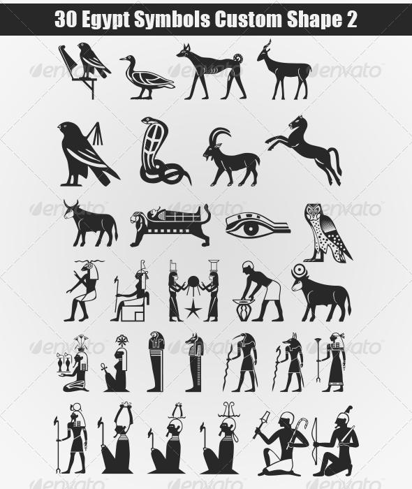 Glitch clipart egyptian #8