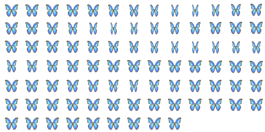Glitch clipart simple butterfly #2