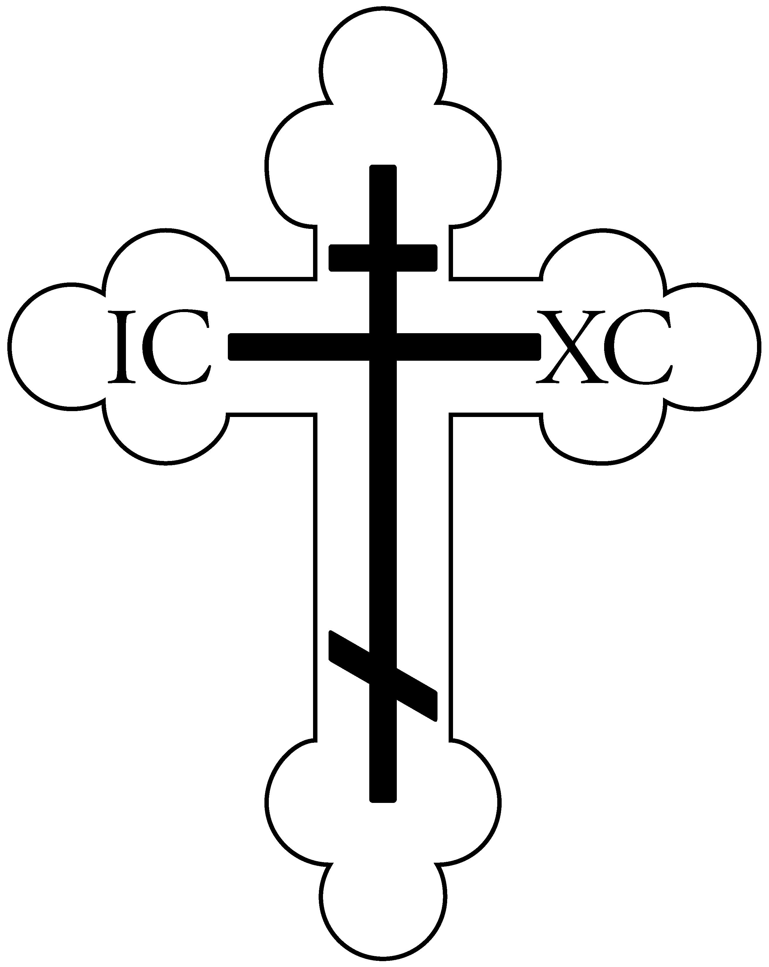Gods clipart christianity Clip God Art Free Free