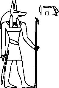 Vector Clker Anubis Art clip