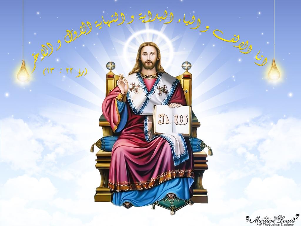 Gods clipart jesus Jesus on sitting christ throne