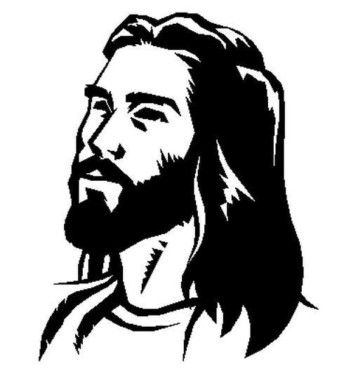 Gods clipart jesus Panda Jesus Clipart jesus Teaching