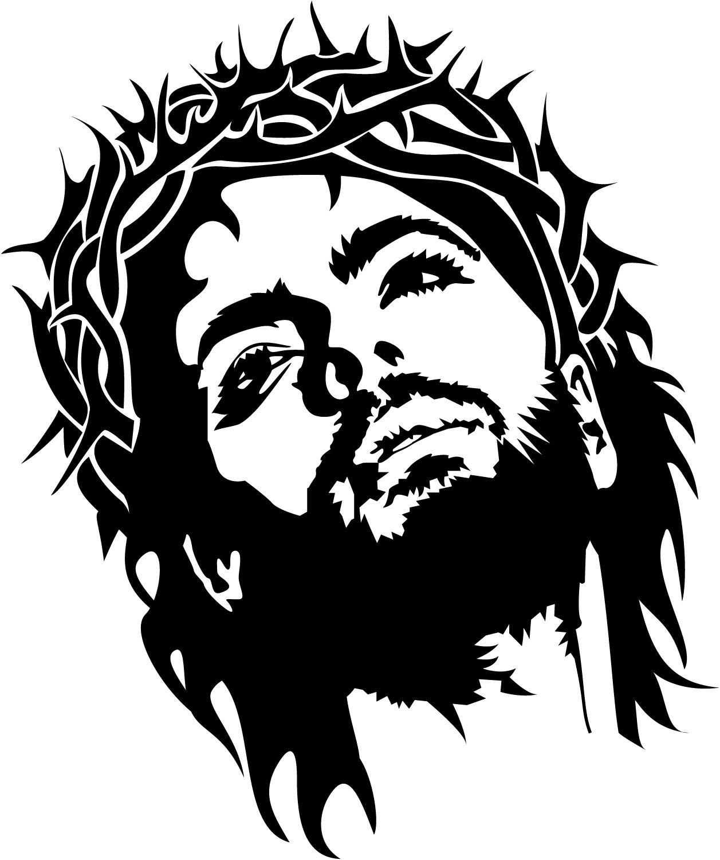 Gods clipart jesus face 5 5 jpg  vector