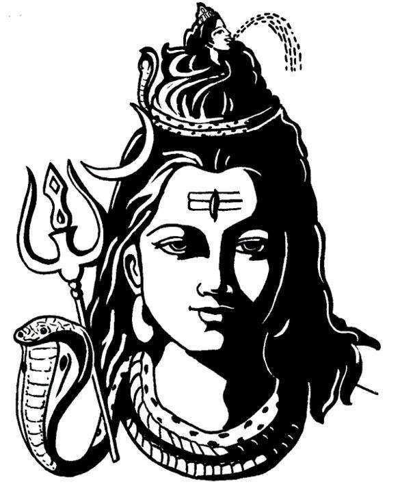 Gods clipart mahadev The Spiritual Mahadeva Har Rudra