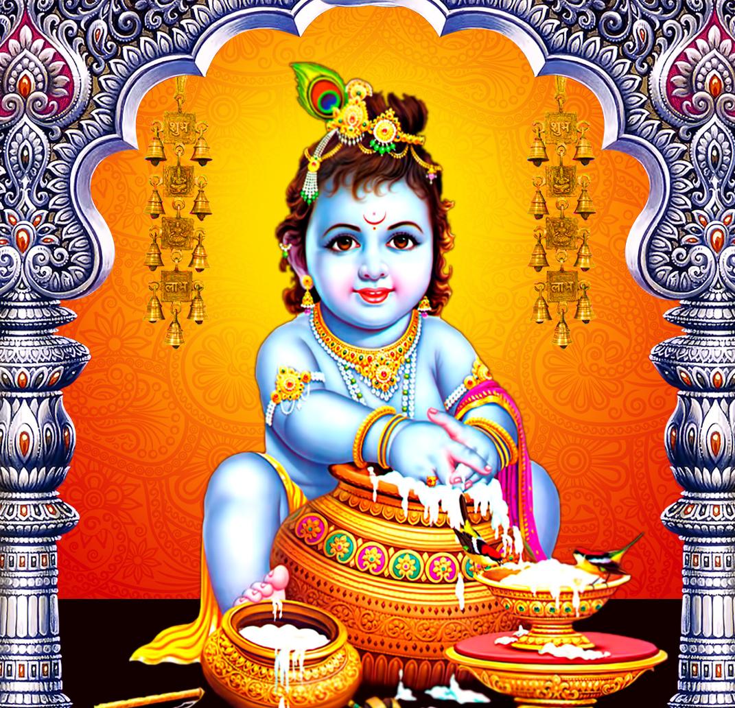 Gods clipart shri krishna  naveengfx krishna download Lord