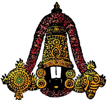Gods clipart venkatachalapathy Clip Art  Balaji Fun2Fun: