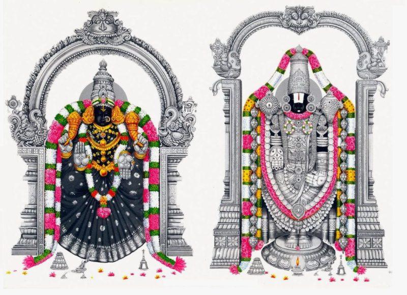 Gods clipart venkatachalapathy And Nancharamma & Goddess Lord