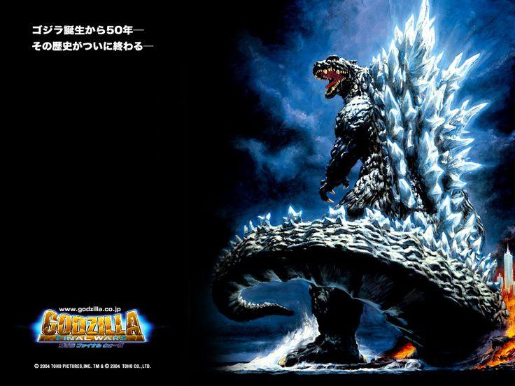 Godzilla clipart biotech is Img_0 Godzilla about best Aaron
