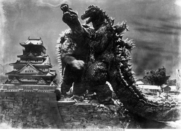 Godzilla clipart biotech is Del 20 On Godzilla Aaron
