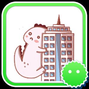 Godzilla clipart google Cute Play Play Godzilla Play