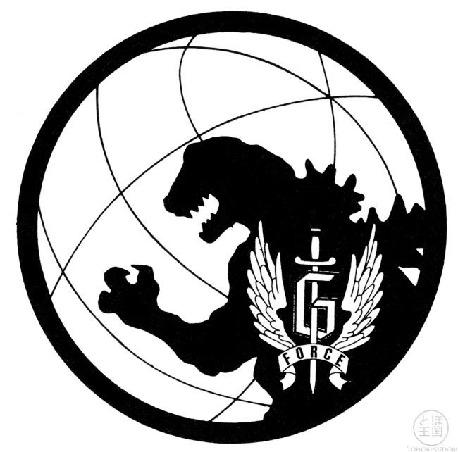 Godzilla clipart leaked Godzilla Clip Art  Godzilla