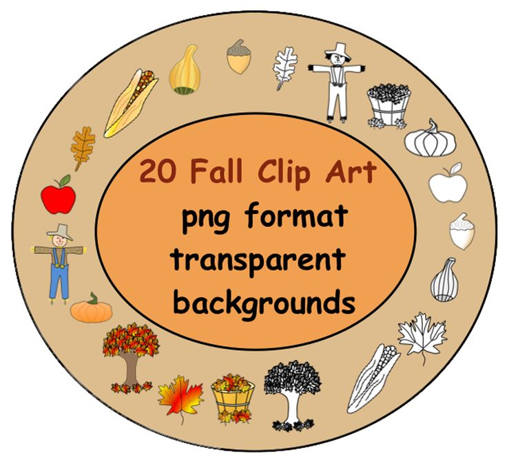 Gourd clipart fall leave Transparent backgrounds Art trees Fall