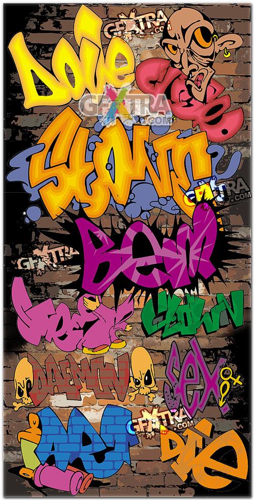 Graffiti clipart Graffiti Brick Wall Clipart Vector  Clipart Download Clipart