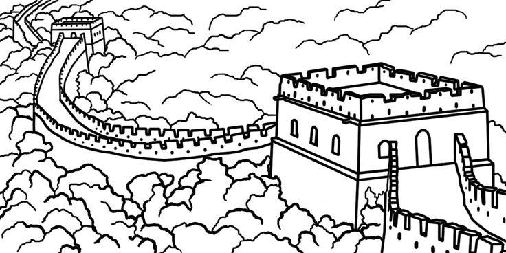 Great Wall Of China clipart Great Wall Of China Coloring Page China  Great ways design