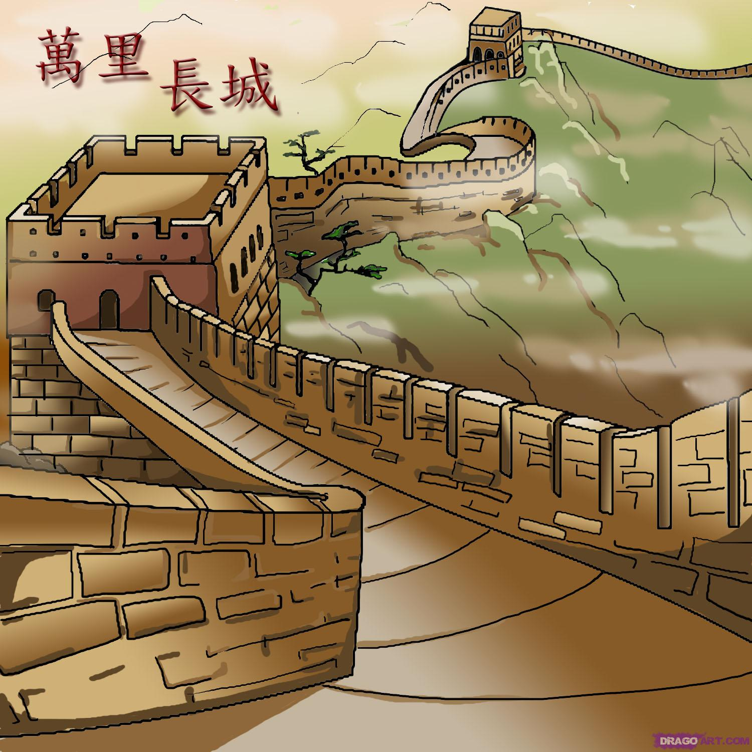 Great Wall Of China clipart The Great Wall Of China Drawing Steps Draw of to  draw