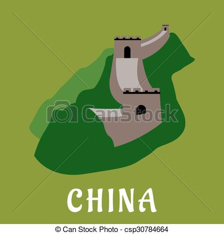 Great Wall Of China clipart The Great Wall Of China Drawing Steps In Vectors Wall of Chinese