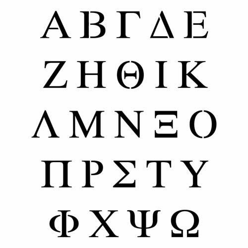Greece clipart greek alphabet Letters Alphabet Greek clipart Clipart