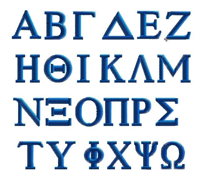 Greece clipart greek alphabet Of Alphabet of  letters