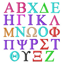 Lettering clipart embroidery Clipart Greek symbols alpha greek