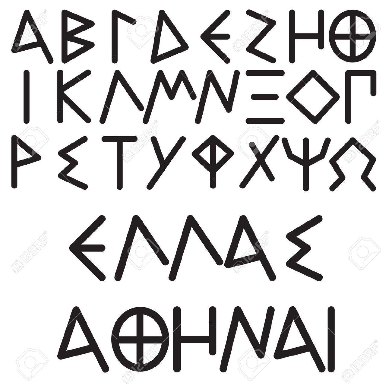 Greece clipart greek alphabet Beta Greek  Clipart Which
