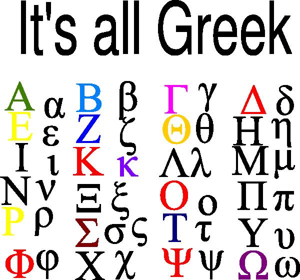 Greece clipart greek alphabet Alphabet greek Collection Free alphabet