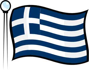Greece clipart greek art #13