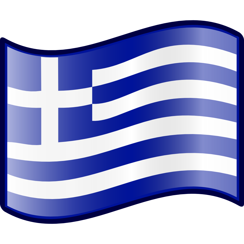Greece clipart greek food Greece Cliparts clipartfest The clipart