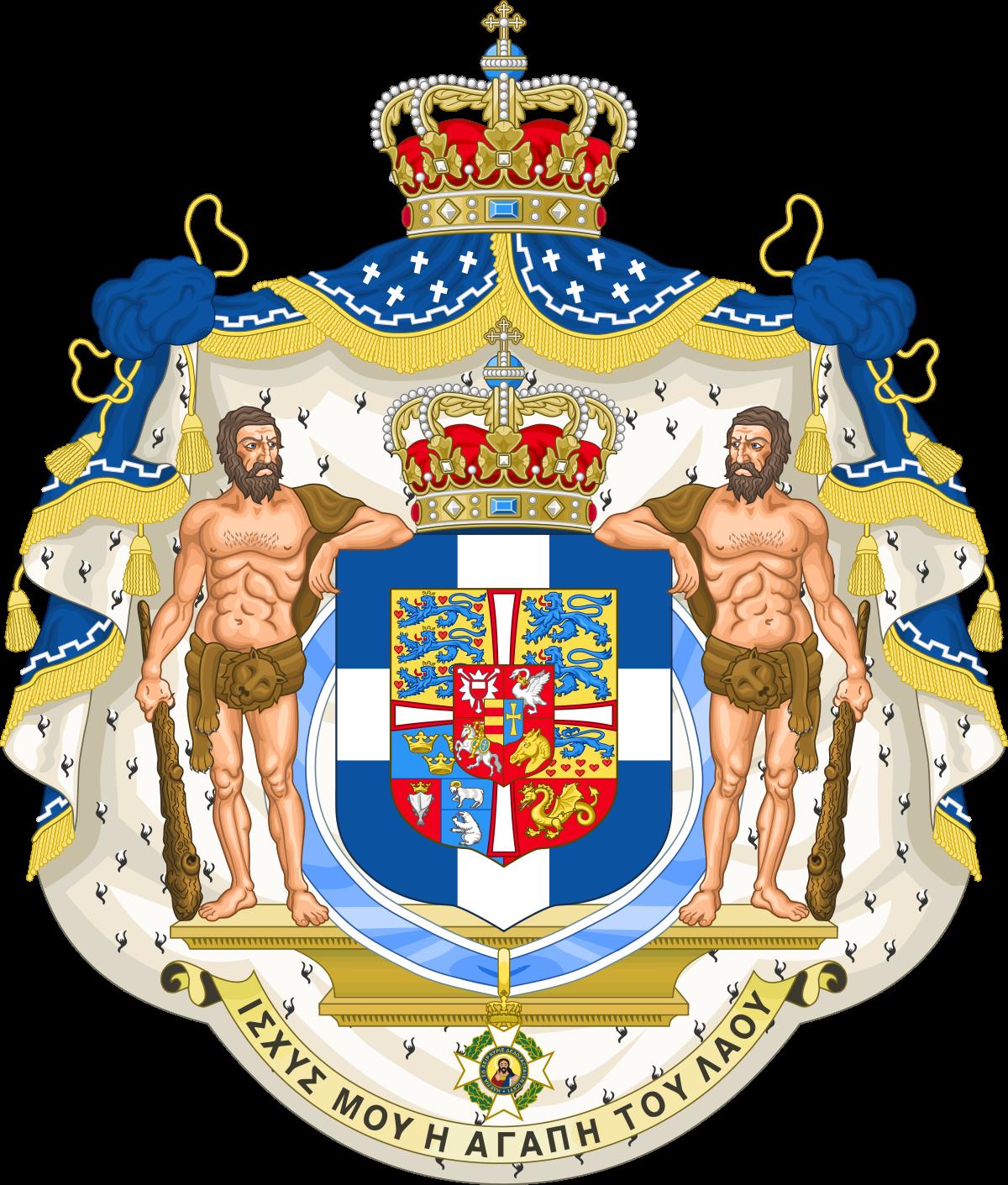 Greece clipart monarchy  Wikipedia Monarchy of Greece